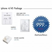iPhone 4/4S accessories set