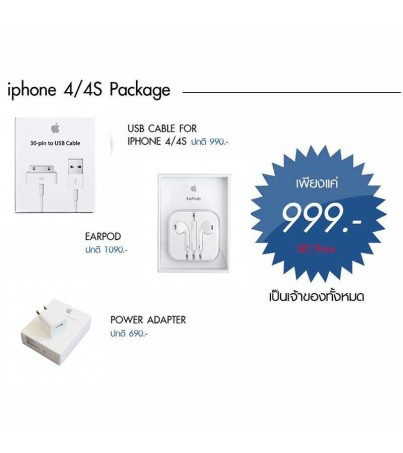 iPhone 4/4s accessories set (With box)
