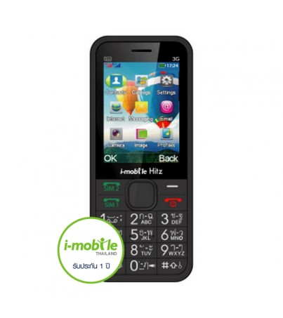 i-mobile Hitz 20 - White (unlock)
