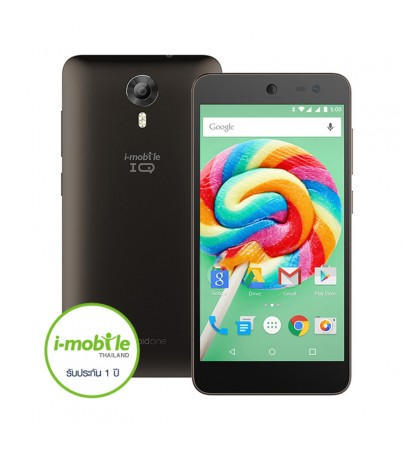 i-mobile IQ II - Brown