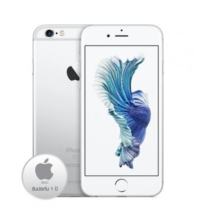 แอปเปิ้ล ไอโฟน 6s 32 GB ประกัน MAC 1 ปี (ZP) - Silver
