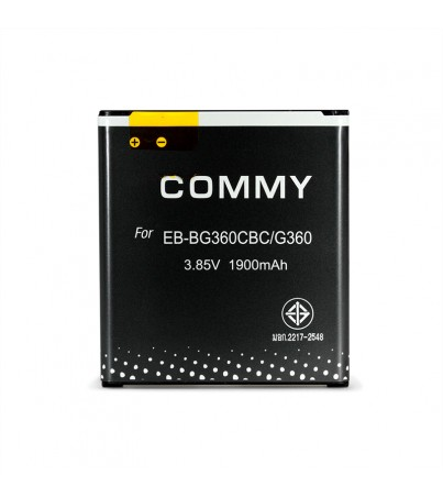 Commy SAMSUNG แบตเตอรี่มือถือ Samsung Galaxy J2/ Samsung Galaxy Core Prime - 1900mAh