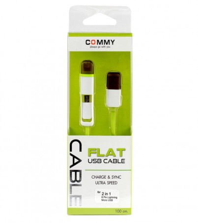 Commy Data Cable DC 221 Flat 2in1 (Green)