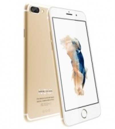 NOVA Play 1 (4GB) - Gold