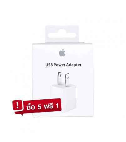 Apple 5W  USB Power Adapter 5 Free 1 (Retail box)