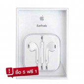 Apple Earpods X 5 free 1 (Retail box)