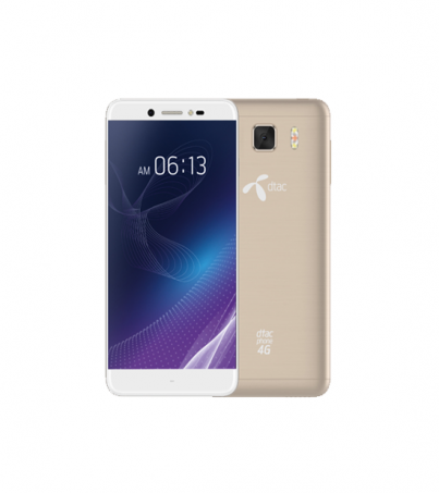Dtac Phone T2 - White