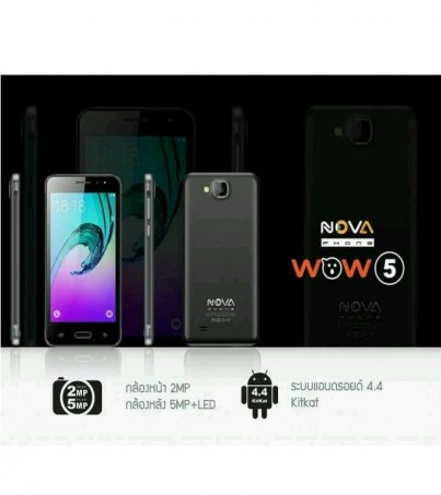Nova Wow5 (4GB) -Black