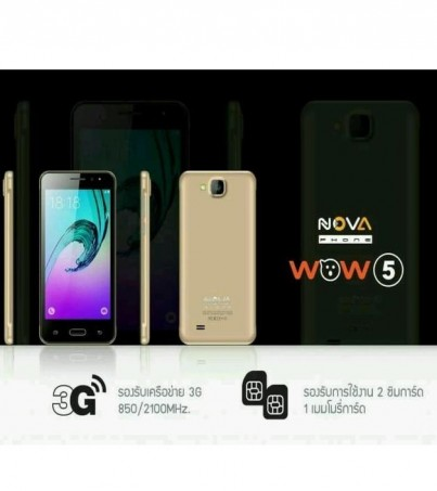 Nova Wow5 (4GB) - Gold