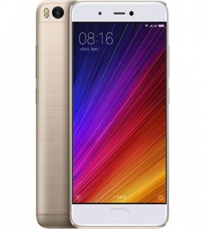 Xiaomi Mi5s 4G Smartphone 4GB/128GB - Gold