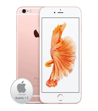 Apple iPhone 6s plus 32 GB (TH) - Rose Gold