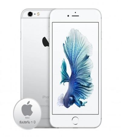 Apple iPhone 6s 128 GB ประกัน MAC 1 ปี (ZP) - Silver