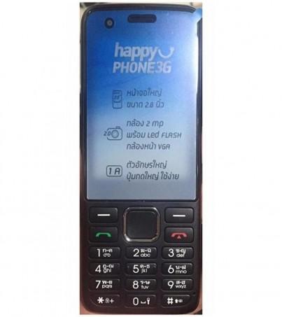 DTAC Happy phone 3G 2.8 plus(black)