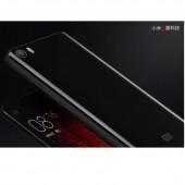 Xiaomi Mi5S Plus Android 6.0 4G 6GB/128GB - Matt BK
