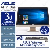 ASUS V221ICGK-BA006D Intel Core i5-7200U 2.5GHz