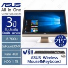 ASUS V221ICGK-BA007D Intel Core i3-7100U 2.4GHz