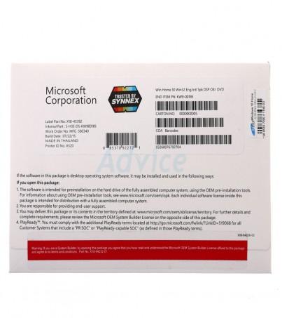 Windows 10 Home Eng 32 Bit (OEM) KW9-00185