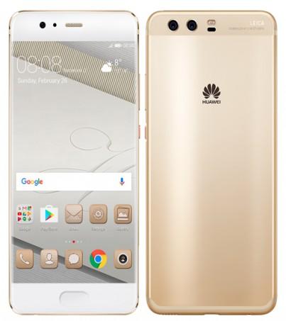 Huawei P10 Plus Dual Sim (4GB, 64GB) - Dazzling Gold