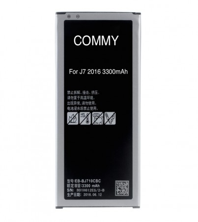 Commy bettery j7 2016 3300mAh