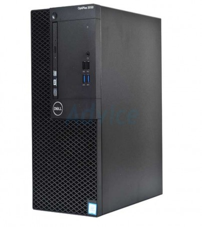 DELL Optiplex 3050MT-I5_1TB(MT001)