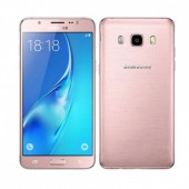 Samsung Galaxy j5 2017 - Rosegold