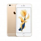 Apple iPhone 6s plus 32 GB (TH) - Gold