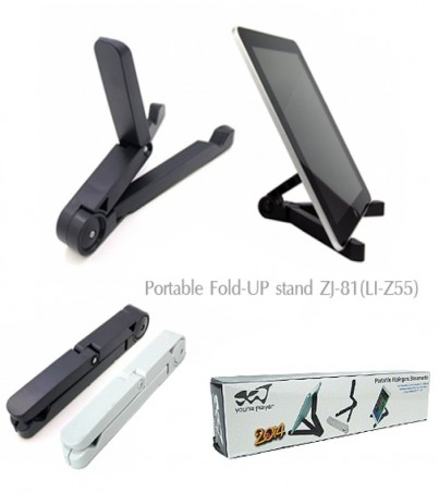 Stand For Tablet (ZJ-81) Black