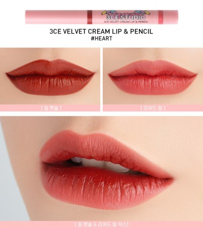 3CE STUDIO VELVET CREAM LIP & PENCIL HEART