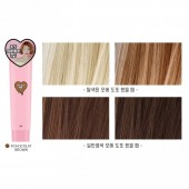 3CE TREATMENT HAIR TINT CHOCOLAT BROWN