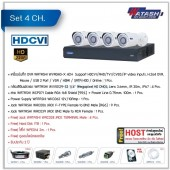 CCTV Set 4CH HDCVI WATASHI#WVR040-X/WVI10129-S3 (Cable Power Line100M)