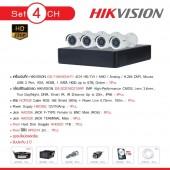 CCTV Set 4CH HDTVI HIKVISION#DS-7104HGHI-F1/DS-2CE16C0T-IRP (Cable Power Line 100M)