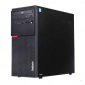 Desktop Lenovo ThinkCentre M700 (10GRS08S00)