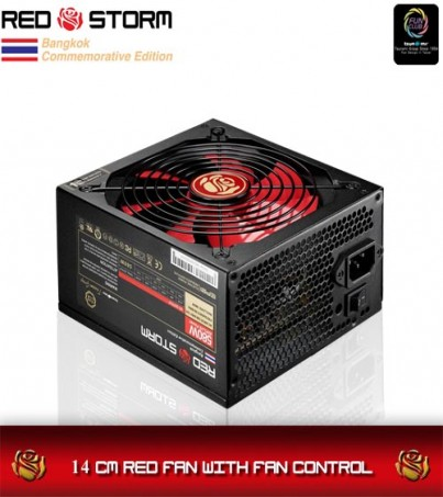 Tsunami PSU Red Strom 520W.