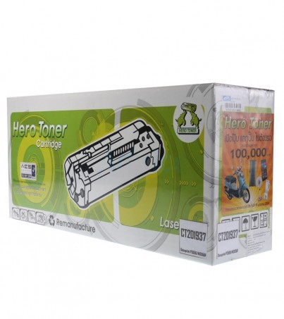 Toner-Re FUJI-XEROX CT201937 HERO