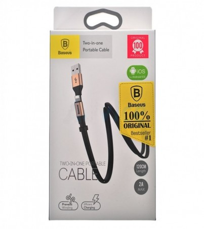 BASEUS Cable Charger 2in1 (1.2M Portable) Gold