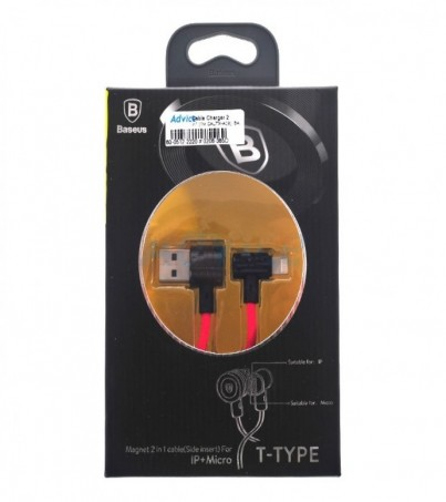 BASEUS Cable Charger 2in1 (1M T-Type) Red