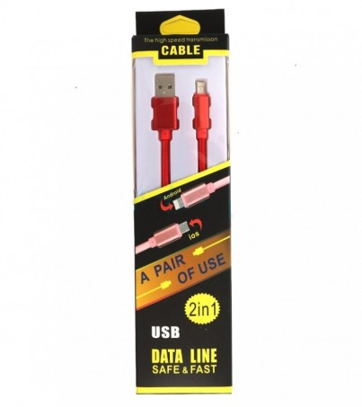 Cable Charger 2in1 (1.2M) Red