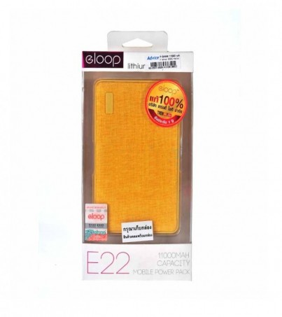 Eloop POWER BANK 11000 mAh (E22) - Yellow