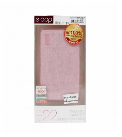 Eloop POWER BANK 11000 mAh (E22) - Pink
