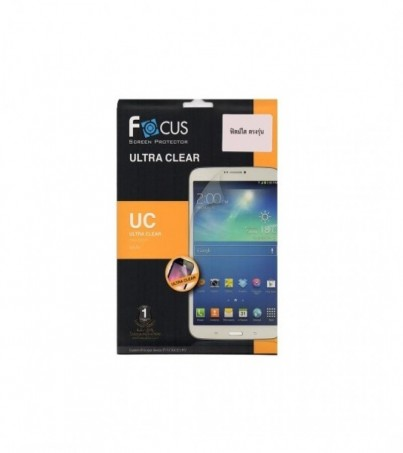 Focus Film Ultra Clear (ฟิล์มใส) For Samsung Galaxy Tab 3 V