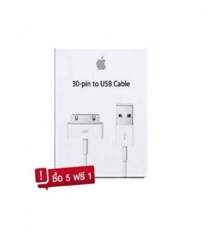 Apple New Original 30-pin to USB Cable (Retail Box)