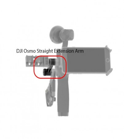 DJI Osmo Straight Extension Arm (OSMO-PART5-STRAIGHT-EXTENSION)
