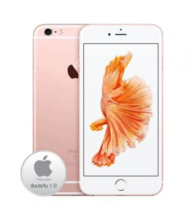 แอปเปิ้ล ไอโฟน 6s plus 64 GB (TH) - Rose Gold
