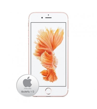 Apple iPhone 6s 64 GB (TH) - Rose Gold