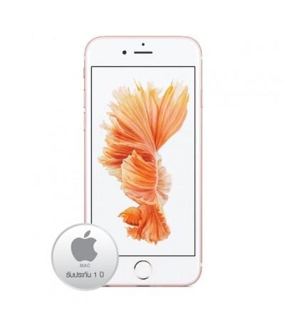 แอปเปิ้ล ไอโฟน 6s 64 GB ประกัน MAC 1 ปี (ZP) - Rose Gold