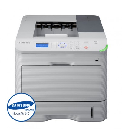Samsung Printer ML-5510ND Mono Laser (52 ppm)