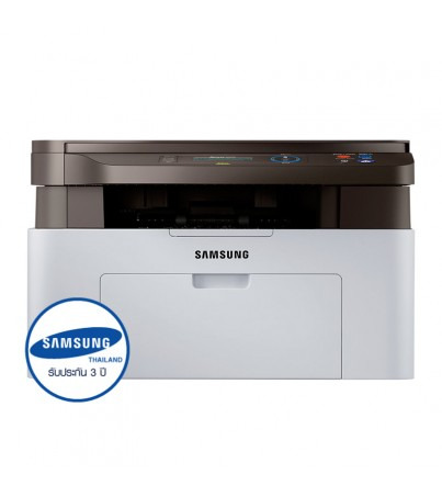 ซัมซุง Printer Xpress SL-M2070 Mono Multifunction (20 ppm)