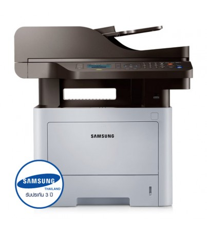 ซัมซุง Printer ProXpress SL-M4070FR Mono Laser Multifunction (40 ppm)