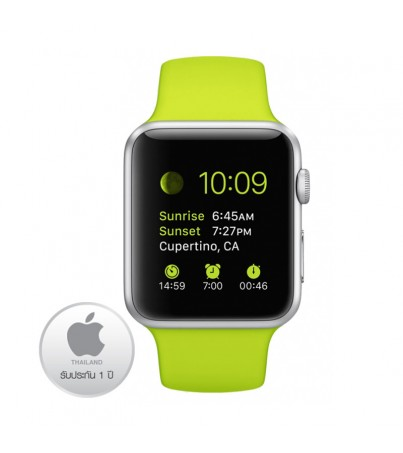 Apple Watch Aluminium Case 42M with Green Sport Band