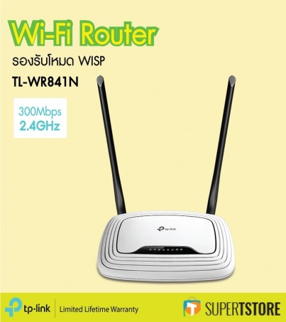 TP-Link TL-WR841N 300Mbps Wireless N Router